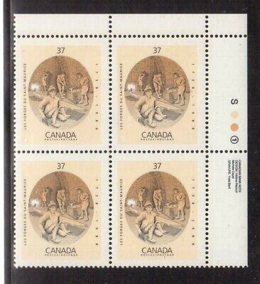 CANADA 1988 MINT NH # 1216i PLATE BLOCK, FEATHER IN CAP VARIETY !!R