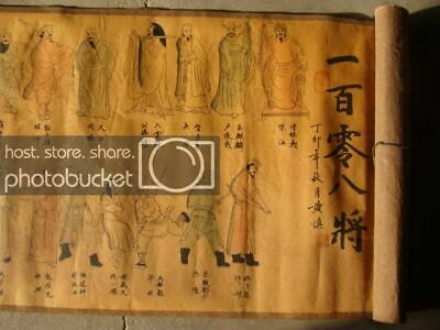 Rare Vintage Chinese Painting Scroll Of 108 Song Dynasty Generals/Heros  450cm