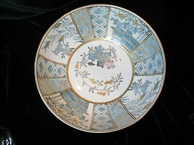 Chinese Gold Imari Large Bowl Turquoise Cobalt Blue Flower Marked 9 3/4""