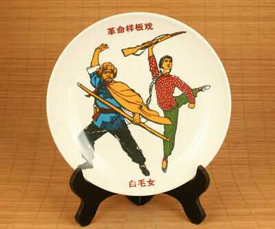rare chinese old porcelain hand painting Plate collectable gift