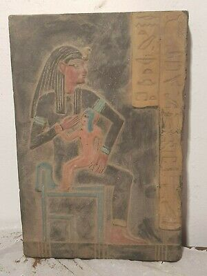 Rare Antique Ancient Egyptian Stela Goddess Isis Sucklng Horus Health1810-1730BC