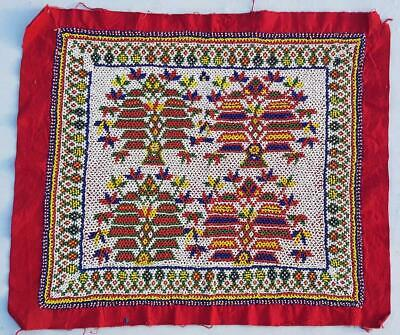 "25"" X 20"" Handmade Bead Embroidery Old Tribal Ethnic Wall Hanging Decor Tapestry"