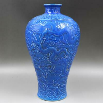 Qianlong Marked blue glazed carved dragon Porcelain Vase Chinese vase Asian