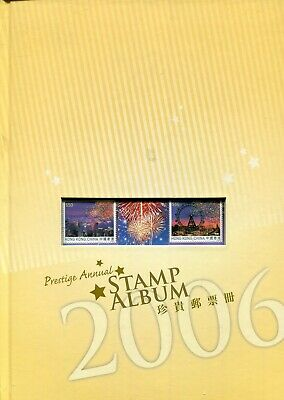 2006 - Hong Kong - Prestige Annual Stamp Album Complete With Stamps