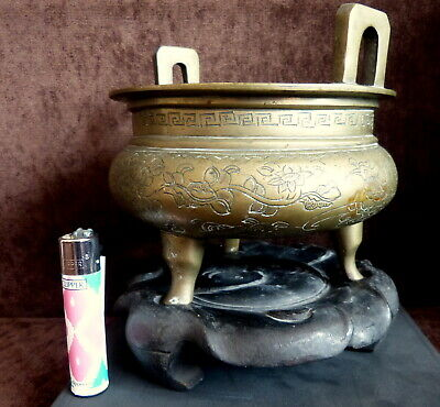 Vintage Antique Chinese polished bronze censer with stand Nr 1