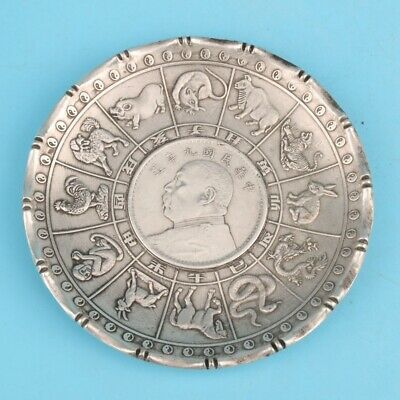 Retro China Tibetan Silver Hand-Carved Zodiac Statues Old Plate Collection