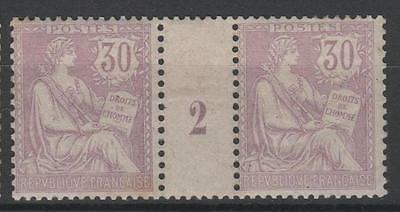 "FRANCE STAMP TIMBRE 128 "" MOUCHON 30c VIOLET PAIRE MILLESIME 2"" NEUF xx TB  N718"