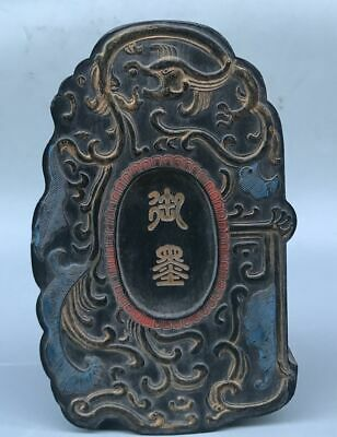 China ancient ancient ink block decoration  yby18  002