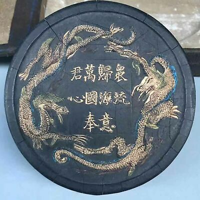 Ancient Chinese folk (round ink block ) collection      yby18   002