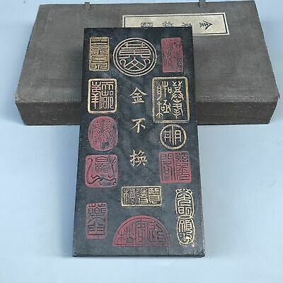 Ancient Chinese folk ( ink block ) collection      yby18   002