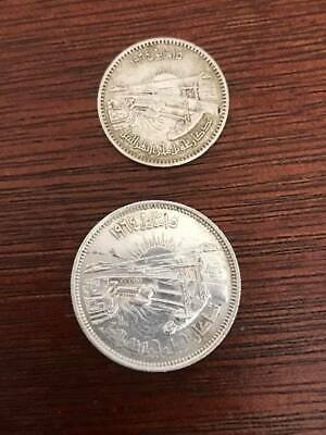 Egyptian silver coins 5 and 10 piasters since 1964 Aswan High dam.55 years old.
