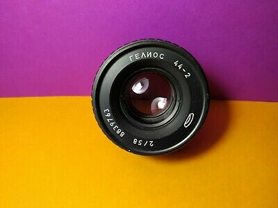Helios 44-2 58 mm f/2 M42 Boke Lens for Pentax, Zenit nr. 8839763