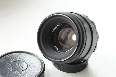 Helios 44-2 58mm F/2 Lens, excellent, m42 mount