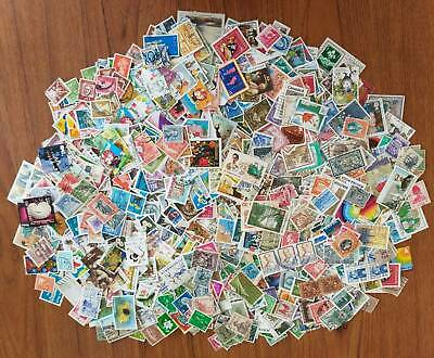 Worldwide off paper Stamps Lot 1000 mix collection selected nice random M05