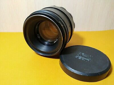 Helios 44-2 58 mm f/2 M42 Boke Lens for Pentax, Zenit nr. 83066816