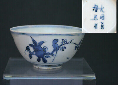 Antique Chinese Blue White Porcelain Bowl Wanli Mark & Period Birds Peaches Ming
