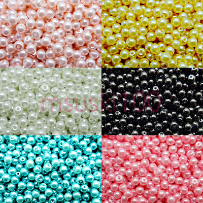 200 x 4mm Glass Beads Pearl Round 6 colours hole Jewellery Making Crafts