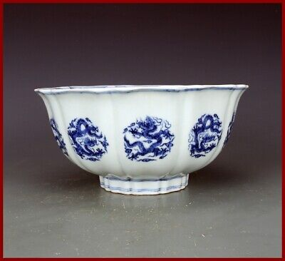 Antique Chinese Blue and White Dragon Bowl Porcelain China Ming Qing Xuande Mark