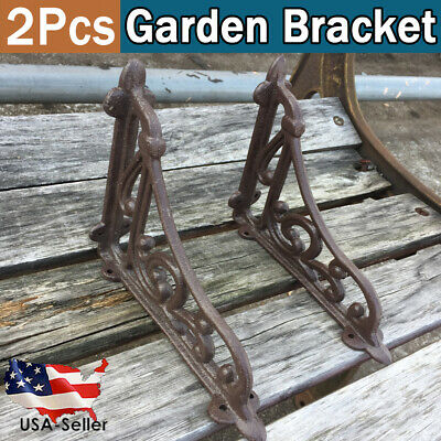 Set of 2 Cast Iron Brackets Antique Style Garden Braces Shelf Home Yard Decor US