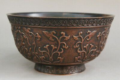 Chinese Exquisite Handmade Text copper bowl