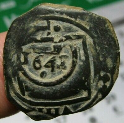 awes 1625 1641 PIRATE COB SPANISH 8 Maravedis Colonial Coin Felipe PHILIP IIII