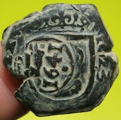 awes 1623 1641 PIRATE COB SPANISH 8 Maravedis Colonial Coin Felipe PHILIP IIII