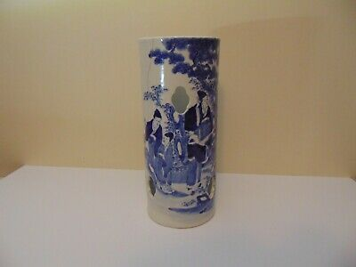 Antique Chinese Ming Blue and White Hat Stand