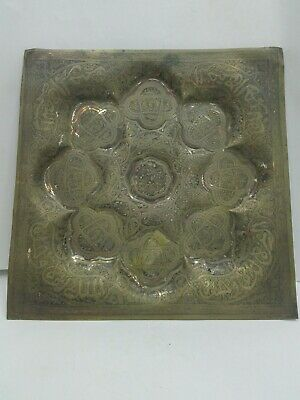 Islamic Engraving Antique Copper Vintage Egypt Plate Copperplate Arabic Handmade