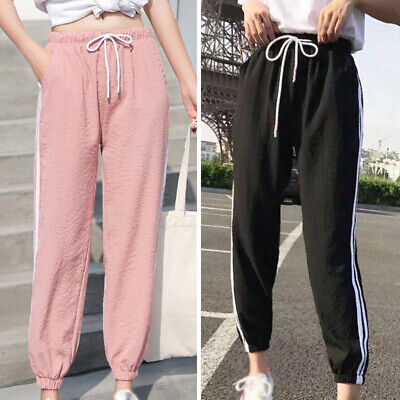 Womens Joggers Trousers Ladies Tracksuit Bottoms Jogging Cropped Pants