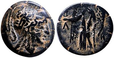 Ancient Greek Coin, Ptolemaic Nabataea Anonymous issues. Circa 135/04-9 BC. Æ.