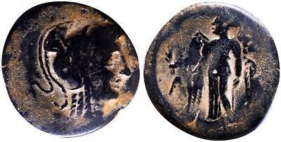 Ancient Greek Coin, Anonymous. Circa 72-9 BC. Æ. Nabataea. Extremely Nice!