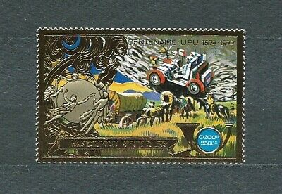 LAOS - 1975 YT 121A - 2500 k or - PA / AIR MAIL - ESPACE - NEUF** MNH LUXE