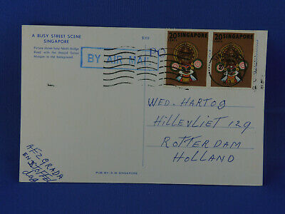 SINGAPORE OLD POSTCARD SULTAN MOSQUE  1973   to GERMANY  (G7/42)