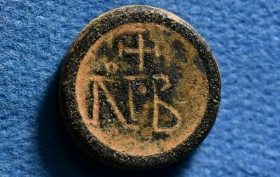 Byzantine 2 nomisma Christian scale weight 5-7Cen. AD. Two Numismata With Cross.