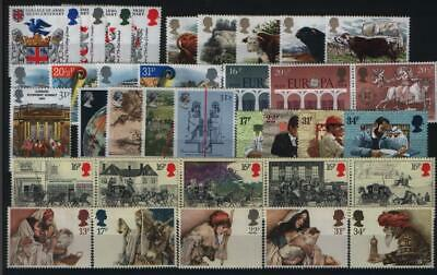 Gb Complete Year All 9 Sets Commemorative Stamps Issued In 1984 Unmounted Mint