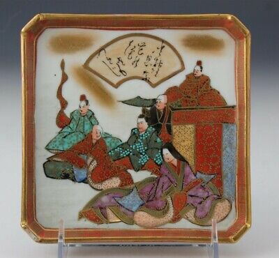 Antique Japanese Meiji Period HP Satsuma Porcelain Dish w Warriors at Rest LMA