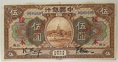 China 1918 ... 5 Yuan ... Uniface Specimen Note..very Scarce