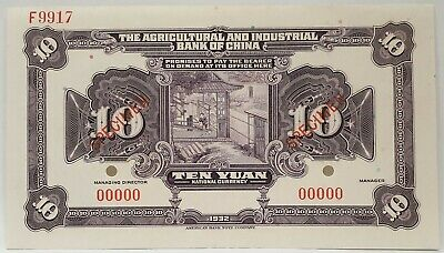 China 1932 ... 10 Yuan ... Uniface Specimen Banknote ..Very Scarce