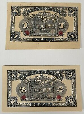 CHINA 1936 ... 1 and 2 YUAN ..SCARCE PAIR OF SPECIMEN NOTES .UNC