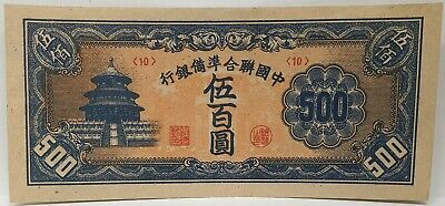 China 1945 ... Rare...500 Yuan ... Specimen Banknote..uncirculated