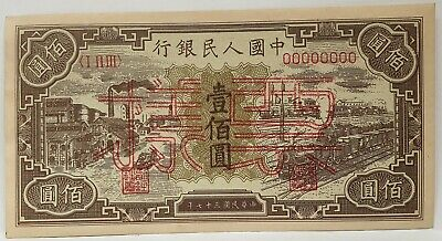 China 1949 ... 100 Yuan ... Very Scarce  Specimen Banknote..uncirculated