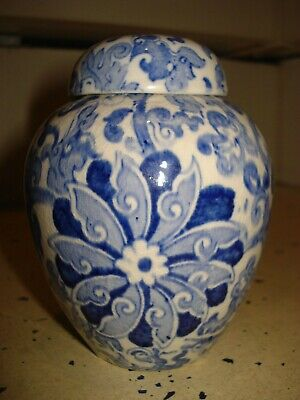 Rare Frederick Rhead Wood & Sons Art Nouveau Stylised Chung Pattern Ginger Jar