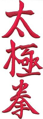 "2 7//8/"" Red Asian Chinese Calligraphy Respect Character Embroidery Patch"