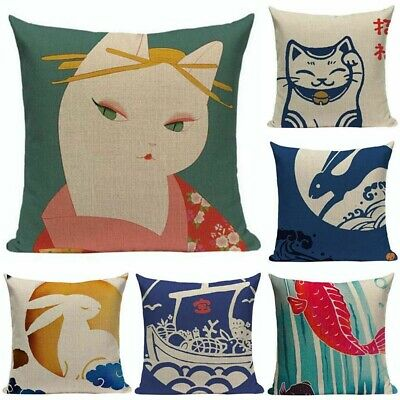 Sofa Chinese Pattern Japanese Style Pillowcase Square Pillow Cover Cotton Linen