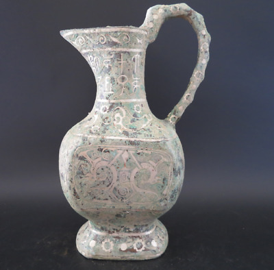 Collections chinese Warring States Bronze inlaid silver wine pot 1573g