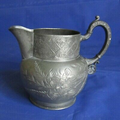 Antique Silver Plate Carved Pitcher Quadruple Plate Sm Aurora SP MFG Co 1800's