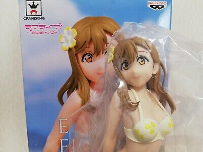 Hanamaru Kunikida from JAPAN NEW Sunshine! Banpresto Love Live EXQ Figure