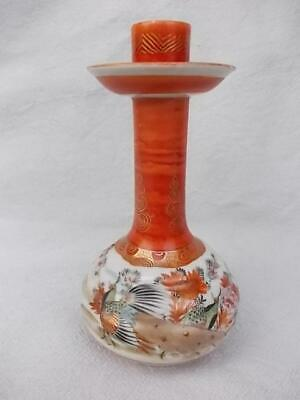 7 / Late 19Th Century Hand Painted Japanese Kutani Candlestick Signed To Base