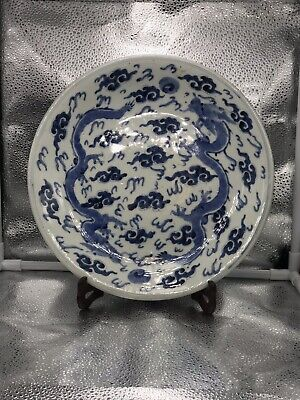 "Antique Chinese Blue & White Dragon Plate 11 1/2 "" Marked, Qing Dynasty"