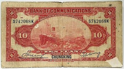 China 1914 ... 10 Yuan .. Obstruction Of Foreign Object On Bank Note